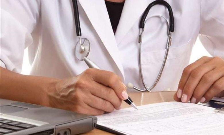 دکتر داخلی شیراز