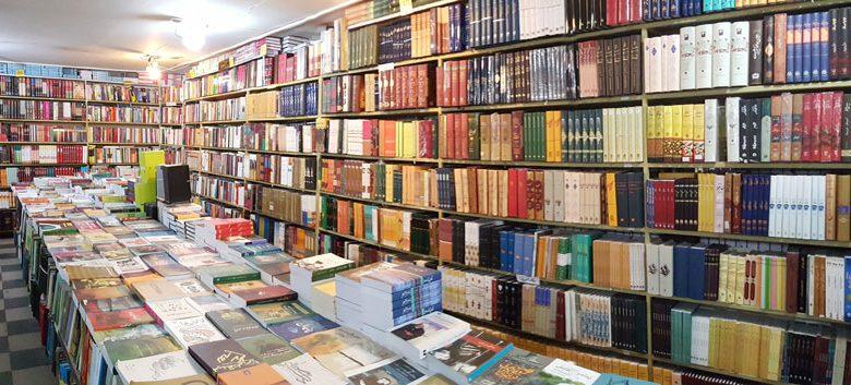 کتاب فروشی های اصفهان