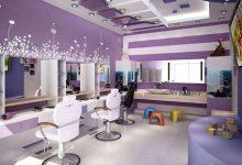 آرایشگاه زنانه در بوشهر
