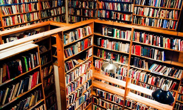 کتاب فروشی در شیراز