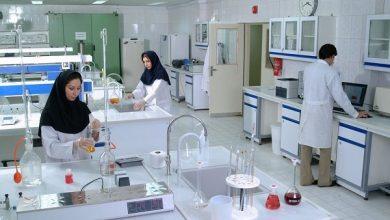 تصویر لیست بهترین آزمایشگاه ها در شیراز 🧪 – آدرس و تلفن