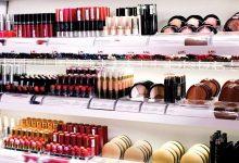 فروشگاه های لوازم آرایشی در رشت