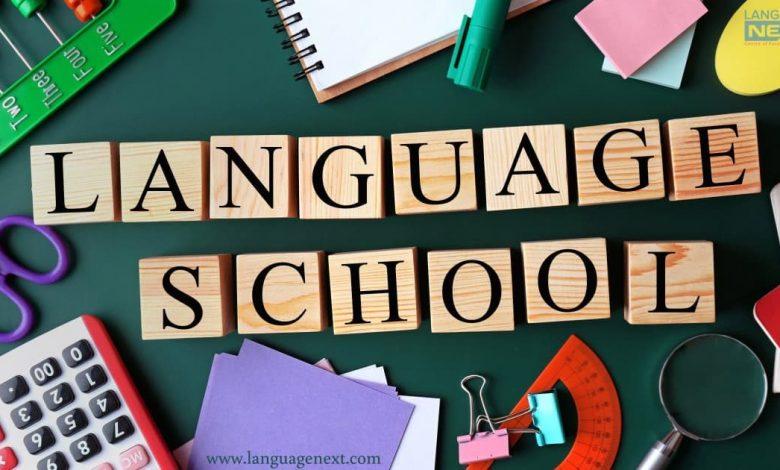 آموزشگاه های زبان در تبریز